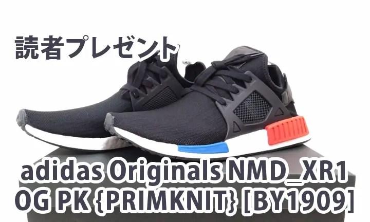 【プレゼント1名】adidas Originals NMD_XR1 PRIMEKNIT OG (アディダス オリジナルス エヌ エム ディー プライムニット) [BY1909]