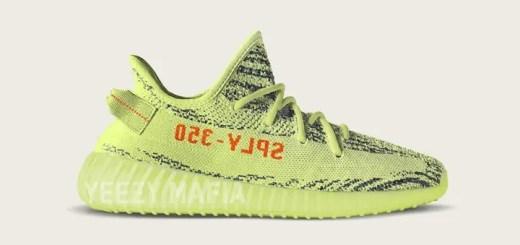 """【続報】2017年12月発売予定!adidas Originals YEEZY 350 BOOST V2 """"Yebra - Semi Frozen Yellow"""" (アディダス オリジナルス イージー 350 ブースト V2 """"イェブラ - セミ フローズン イエロー"""") [B37572]"""