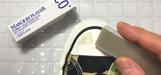 【新製品】ラバーアンドソール用消しゴム、MARQUEE PLAYER (マーキープレイヤー) 「RUBBER+SOLE ERASER No.03」