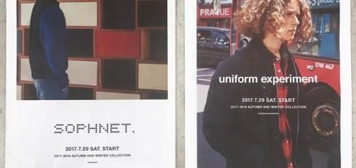 SOPHNET./uniform experiment 2017 A/W COLLECTION が7/29から展開! (ソフネット/ユニフォーム・エクスペリメント 2017年 秋冬 コレクション)