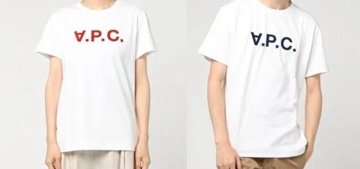 当時のラベルを復刻させたA.P.C.ブランド創立30周年を祝う「HIVER 87」シリーズが登場 (アー・ペー・セー)