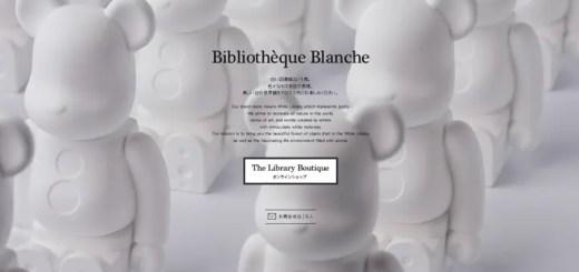 美しい白の世界観をアロマとベアブリックが融合!「BE@RBRICK Aroma Ornament #00 BASIC」が8/5発売!