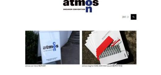 """第3回となる""""atmos""""主催によるスニーカーコンベンション「atmos con Vol.3」が11/11から開催! (アトモスコン)"""