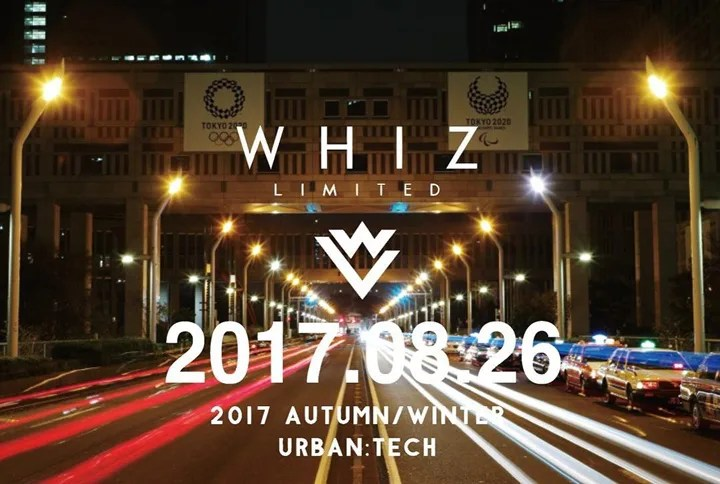 """WHIZ LIMITED 2017 AUTUMN/WINTER """"URBAN:TECH""""が8/26から展開 (ウィズ リミテッド 2017年 秋冬 """"アーバン:テック"""")"""