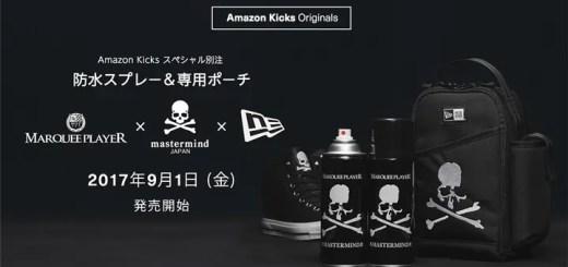 mastermind Japan x New Era x Marquee Player x Amazon Kicks スペシャルコラボレーション 防水スプレーキットが9/1発売 (マスターマインド ジャパン ニューエラ マーキープレイヤー アマゾン キックス)