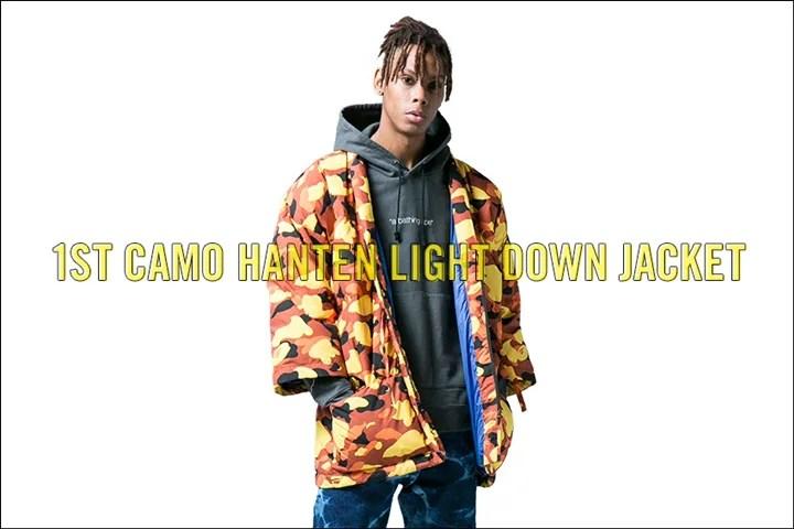 A BATHING APEより半纏の様なライトダウンジャケット「1ST CAMO HANTEN LIGHT DOWN JACKET」が9/9発売 (ア ベイシング エイプ)