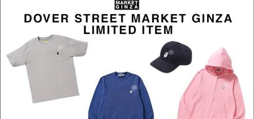 DOVER STREET MARKET GINZA × A BATHING APEとのコラボ ニューコレクションが9/16発売! (ドーバー ストリート マーケット DSM ア ベイシング エイプ)
