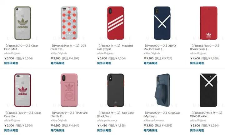 ファッションブランドのiPhoneX ケースが続々リリース! (アイフォン)