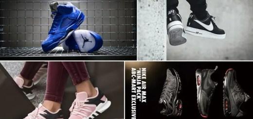 """【まとめ】9/30発売の厳選スニーカー!(NBA × NIKE AIR FORCE 1 LOW """"STATEMENT GAME"""")(JORDAN 5 RETRO FLIGHT SUIT """"University Blue"""")(adidas Consortium Tour SNEAKER EXCHANGE OVERKILL & FRUITION """"EQT ADV"""" """"TUBULAR DOOM"""")他"""