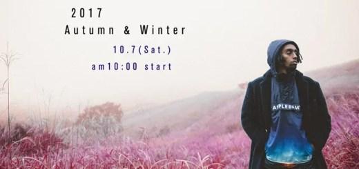 APPLEBUM 2017 AUTUMN/WINTERが10/7から展開 (アップルバム 2017年 秋冬)