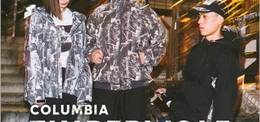 コロンビアオリジナルリアルツリーカモをタウンユースに落とし込んだ「Timber Wolf Collection-ティンバーウルフコレクション」が発売 (Columbia)