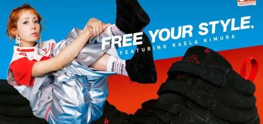 【速報】10/24 10:00~発売!木村カエラ × REEBOK CLASSIC Freestyle (リーボック クラシック フリースタイル) [CN1720]
