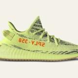 """【続報】ガムソール仕様に!?adidas Originals YEEZY 350 BOOST V2 """"Yebra – Semi Frozen Yellow"""" (アディダス オリジナルス イージー 350 ブースト V2 """"イェブラ – セミ フローズン イエロー"""") [B37572]"""
