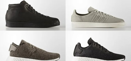 "10/26発売!Wings+Horns x adidas Originals 2017 F/W ""PRO MODEL 80s/CAMPUS/NMD_R2/NMD_R2 PRIMEKNIT {PK}"" (ウィングス ホーンズ アディダス オリジナルス) [CG3750][CG3752][CG3781][CP9550]"