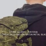 STONE ISLAND × PORTER コラボ3モデルが発売開始 (ストーンアイランド ポーター)