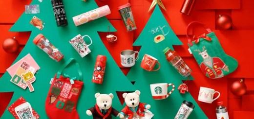 スタバ 2017 クリスマスシーズンを彩る新作が11/1から発売! (STARBUCKS)