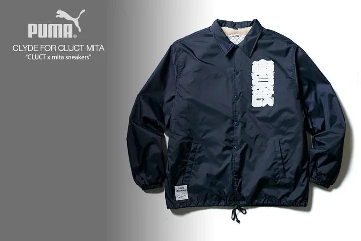 """11/11発売!CLYDE FOR CLUCT MITA """"CLUCT × mita sneakers"""" (クライド フォー クラクト ミタスニーカーズ) [365818-01]"""