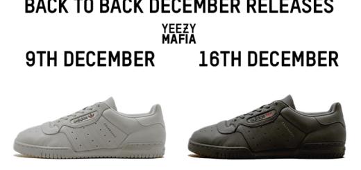 """12/9、12/16発売予定!adidas Originals YEEZY POWERPHASE """"Grey/Black"""" (アディダス オリジナルス イージー パワーフェーズ アディダス オリジナルス) [CG6420,6422]"""