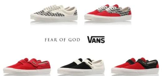 【発売日確定】FEAR OF GOD {FOG} × VANS コラボ 5モデル (フィア オブ ゴッド バンズ)