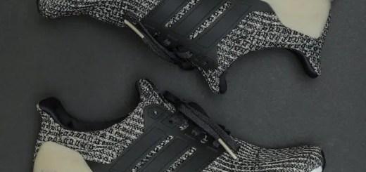 """11/30発売予定!adidas ULTRA BOOST 4.0 """"Trace Khaki/Clear Brown"""" (アディダス ウルトラ ブースト 4.0 """"トレース カーキ/クリア ブラウン"""") [BB6170]"""