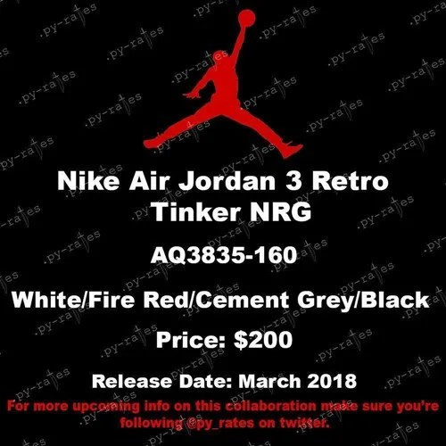 """2018年3月展開予定!ティンカー・ハットフィールド ナイキ エア ジョーダン 3 レトロ NRG """"ホワイト/ファイヤー レッド"""" (Tinker Hatfield NIKE AIR JORDAN 3 RETRO NRG """"White/Fire Red"""") [AQ3835-160]"""