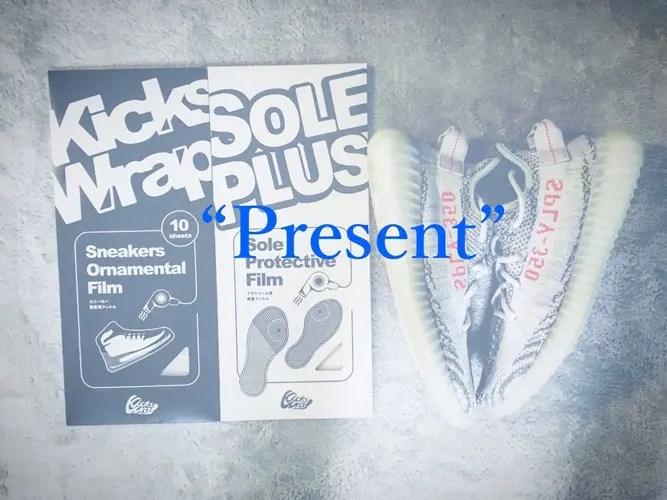 """保存フィルム「KicksWrap」累計販売枚数15,000枚突破記念!adidas Originals Yeezy Boost 350 V2 """"Blue Tint"""" プレゼントキャンペーンスタートが12/31 23:59まで応募!"""