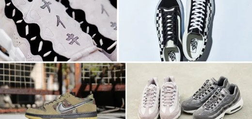 "【まとめ】2018/1/1発売の厳選スニーカー!(NIKE AIR MORE MONEY ""Global Currency YEN"")(SB ZOOM DUNK LOW PRO ""Camo"" Medium Olive/Black)(VANS V36OG ""CRAZY CHECK"")(WMNS AIR MAX 95 LUX)他"