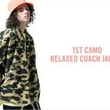 A BATHING APEから1ST CAMOで仕上げたコーチジャケット「1ST CAMO RELAXED COACH JACKET」が1/20発売 (ア ベイシング エイプ)