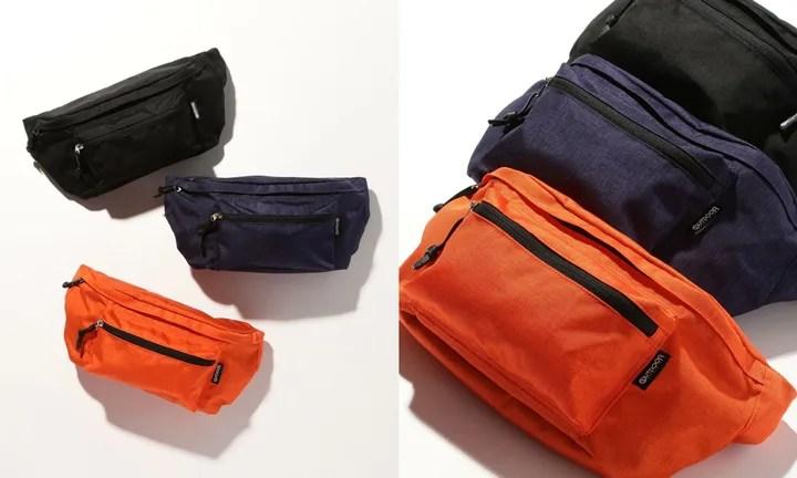 BEAUTY&YOUTH × OUTDOOR PRODUCTS 別注!ビックサイズのウェストバッグが2月中旬発売 (ビューティアンドユース アウトドアプロダクツ)