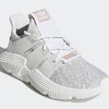 """3/1発売予定!adidas Originals PROPHERE """"White/Chalk Pink"""" (アディダス オリジナルス プロフィア """"ホワイト/チョーク ピンク"""") [CQ2542]"""