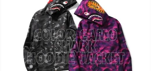 A BATHING APEからCOLOR CAMO柄でデザインしたフーディジャケット「COLOR CAMO SHARK HOODIE JACKET」が2/24発売 (ア ベイシング エイプ)
