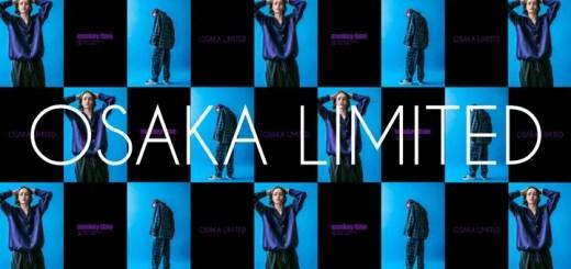 【予約】monkey time OSAKAの一周年を記念した限定アイテムが4月中旬発売 (モンキータイム 大阪)