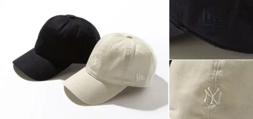 ボディのトナルカラーでロゴを刺繍したBEAUTY&YOUTH × New Era 別注 SMALL LOGO CAPが4月下旬発売 (ビューティアンドユース ニューエラ)