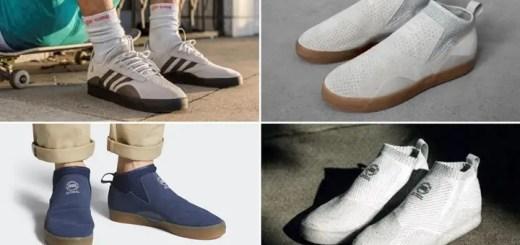 4/5からスケートボーディングの未来をつくる革新的なニューシルエット「adidas Originals 3ST.001 / 3ST.002」が登場 (アディダス オリジナルス) [CQ1084][CQ1204,1205][CG5612,5613]
