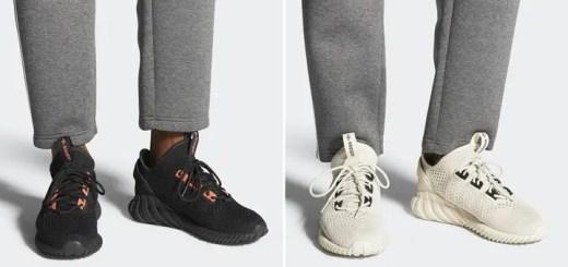 adidas Originals TUBULAR DOOM SOCK PRIMEKNIT {PK} 2カラー (アディダス オリジナルス チュブラー ドゥーム ソック プライムニット) [CG5509,5510]