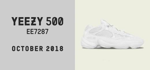 """2018年10月発売予定!アディダス オリジナルス イージー デザート ラット 500 """"ソルト"""" (adidas Originals YEEZY DESERT RAT 500 """"Salt"""") [EE7287]"""