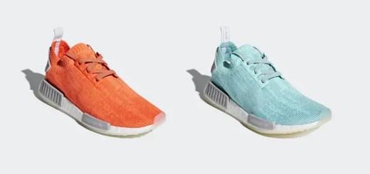 """5/1発売!adidas Originals NMD_R1 PRIMEKNIT {PK} """"Trace Orange/Aqua"""" (アディダス オリジナルス エヌ エム ディー プライムニット """"トレース オレンジ/アクア"""") [B43522,43523]"""