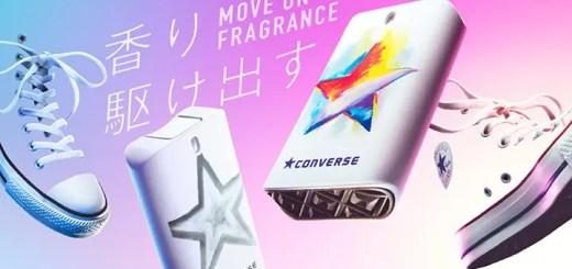 CONVERSEからいつでもどこでも、日常に溶け込むフレグランス「MOVE ON FRAGRANCE-ムーブオンフレグランス」がオンラインにて予約開始 (コンバース)