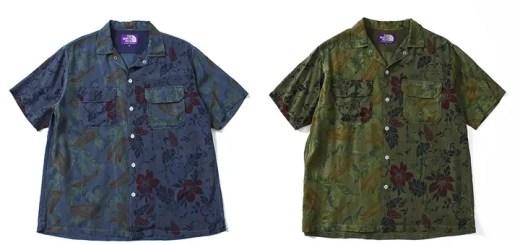 THE NORTH FACE PURPLE LABELから再生セルロース繊維のレーヨンブロード生地を使ったアロハプリントシャツが発売 (ザ・ノース・フェイス パープルレーベル)