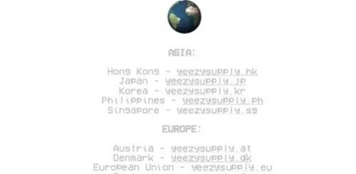 YEEZY SUPPLYにアジア/ヨーロッパ ドメインが登場 (イージー)