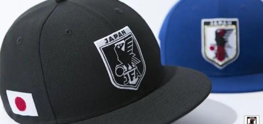 【ワールドカップはキャップを被って、観戦しよう】日本サッカー協会公認のNew Era ヘッドウェアが全18型登場 (ニューエラ)