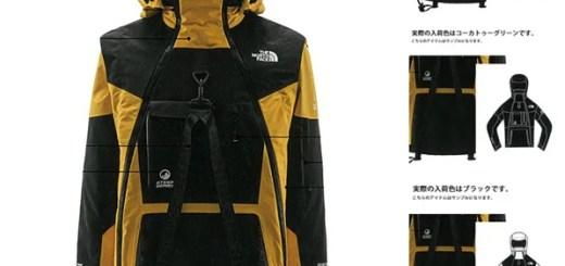 ジャケット/ベスト/ナップザックにトランスフォーム!THE NORTH FACE GORE-TEX Tranceformer Jacket (ザ・ノース・フェイス ゴアテックス トランスフォーマー ジャケット)