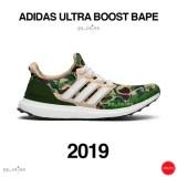 2019年にリリース!?A BATHING APE × adidas ULTRA BOOST (ア ベイシング エイプ アディダス ウルトラ ブースト)