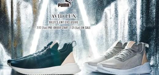 7/21発売!BILLY'S限定!PUMA AVID Lux 2カラー (ビリーズ プーマ アビッド ラックス) [366913-01,02]
