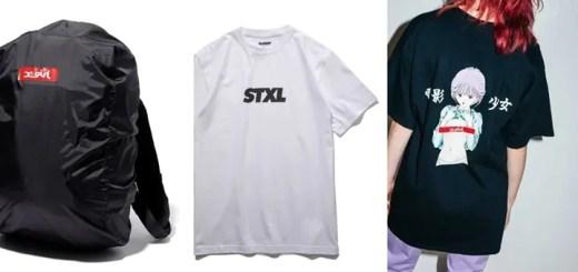 【STREETX/電影少女 コラボ】XLARGE/X-girl コラボ/レギュラーアイテムが7/20から発売 (エクストララージ エックスガール)