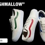 """通称""""Marshmallow""""カラーと呼ばれる新しい「白」のVANS OLD SKOOL DX CVSが7/20発売 (バンズ オールドスクール DX CVS)"""