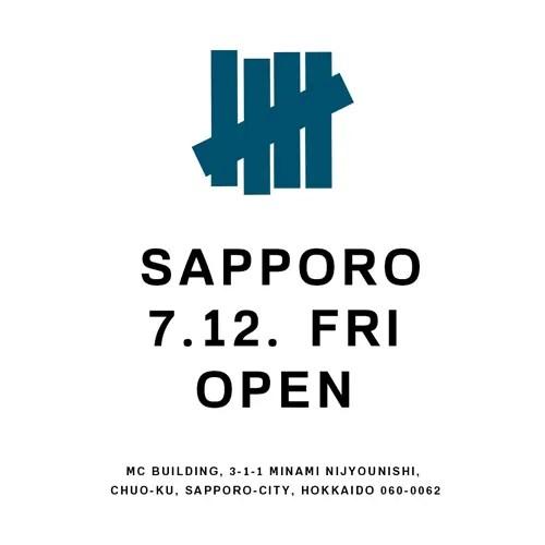 UNDEFEATED SAPPORO が2019/7/12にオープン (アンディフィーテッド 札幌)