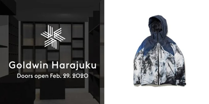 2/29オープンの直営店「ゴールドウイン ハラジュク Goldwin Harajuku」にて各100着限定アイテムが発売!