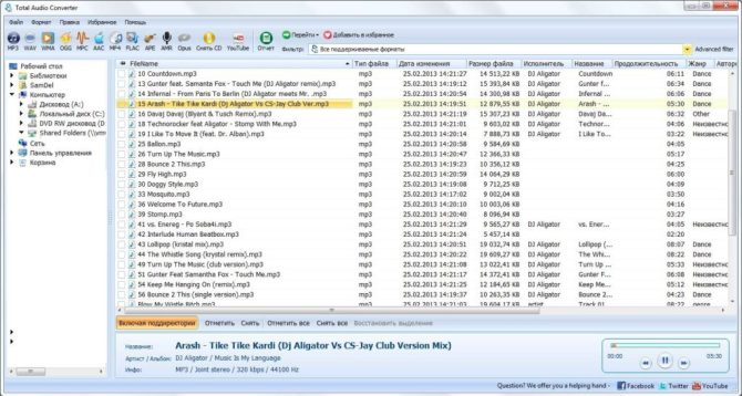 coolutils-total-audio-converter-rus-download