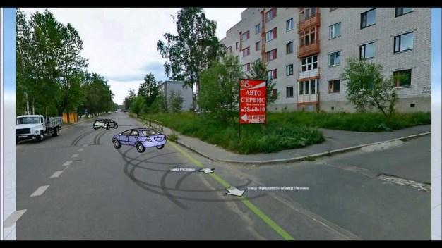 Virtual Crash latest version